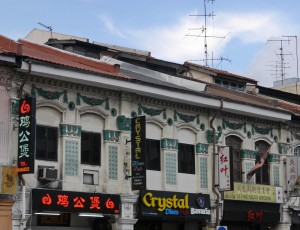 Geylang – Singapore, differently
